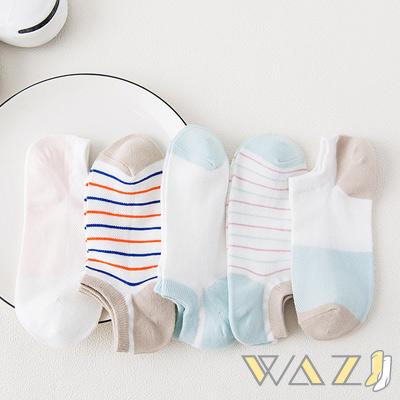 Wazi-透氣網格撞色條紋踝襪隱形襪 (1組五入)