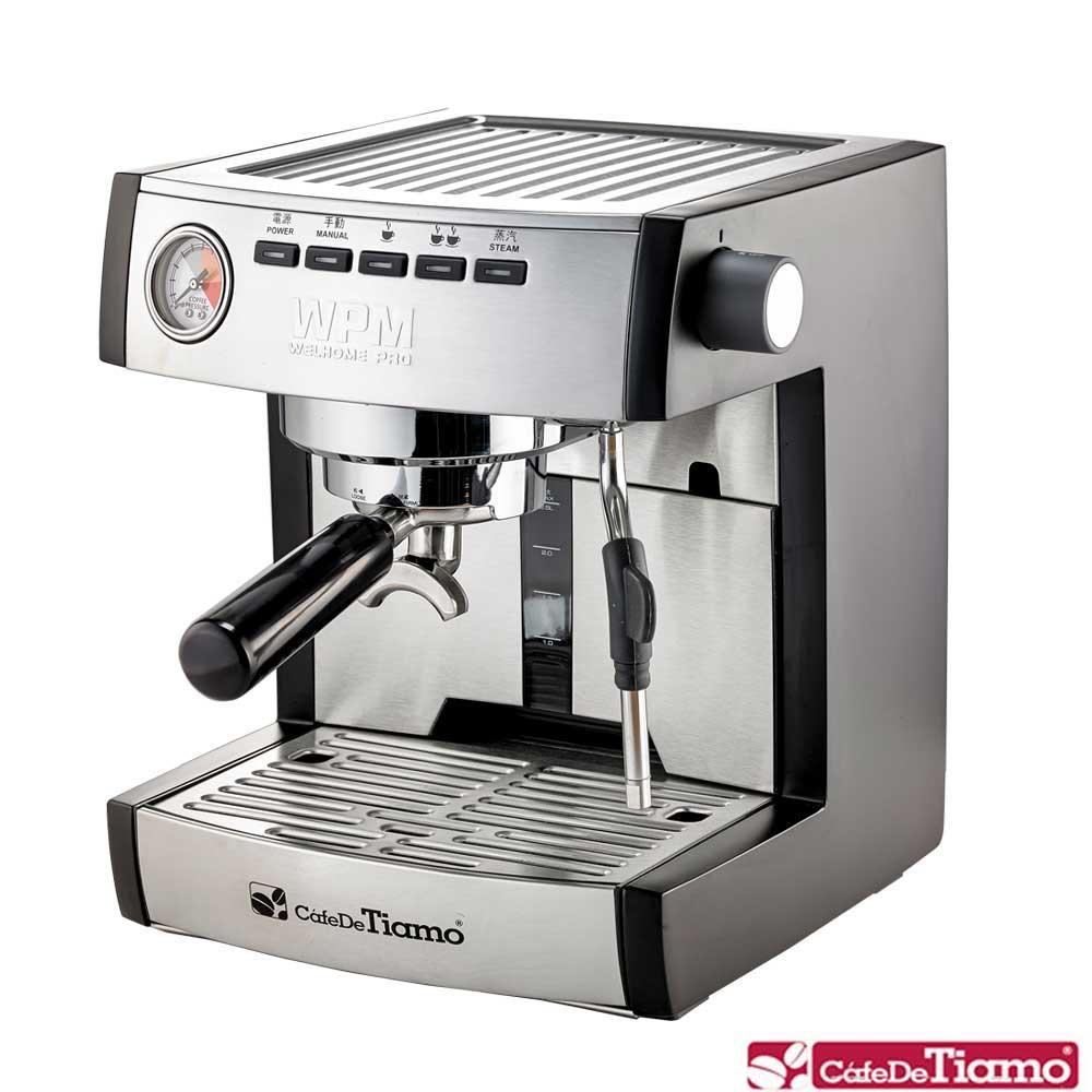 Tiamo WPM KD-135B 義式半自動咖啡機-黑色(HG0964BK)