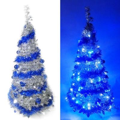 120cm浪漫裝飾彈簧摺疊聖誕樹(藍銀色系LED100燈-藍白光)