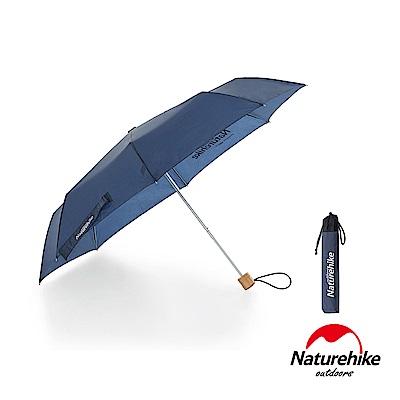 Naturehike 30D抗紫外線 戶外輕量摺疊手開傘 丈色-急