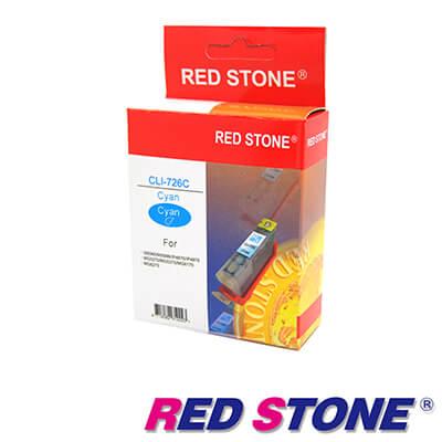 RED STONE for CANON CLI-726環保墨水匣(藍色)