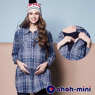 ohoh-mini 孕婦裝 氣質百搭格紋孕哺上衣-2色