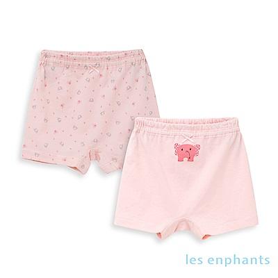 les enphants 粉嫩小象兒童平角內褲(兩件組)