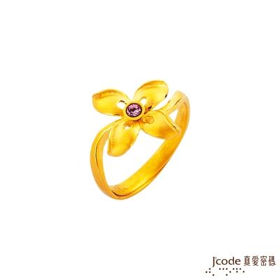 J'code真愛密碼 永恆情懷黃金/水晶戒指