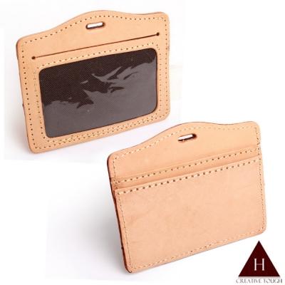 【H-CT】原皮色雙面橫式可吊掛證件悠遊卡套(IRA02-Z)