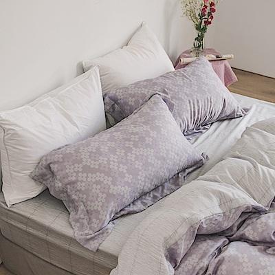 天絲雙人兩用被套床包組(番紅花紫) ; 親膚涼爽 ; 台灣製 翔仔居家