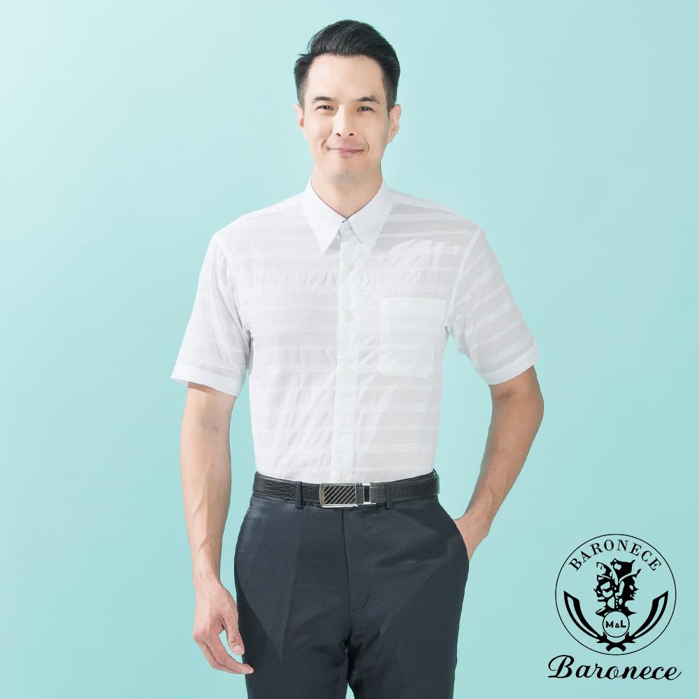 BARONECE 優雅品味純棉短袖休閒襯衫_白色(517409-01)