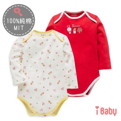 麗嬰房 ibaby 可愛小兔舒棉baby包屁衣2入組 紅色