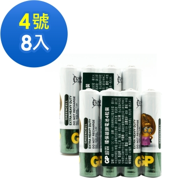 GP超霸 (霸-娜娜) 小小兵卡通版 4號 綠能特級碳鋅電池8入