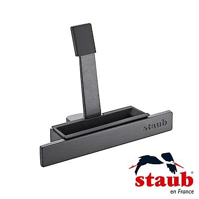法國 Staub 鍋蓋放置架 23*9.5*18 cm(8H)