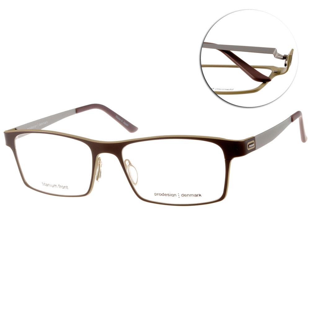 Prodesign Denmark眼鏡 完美工藝/棕#PRO6305 C5011