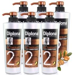 德國Diplona專業級摩洛哥堅果油潤髮乳600ml(買五送一超值組)