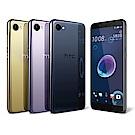 HTC Desire 12 5.5吋 18:9 大螢幕美型機