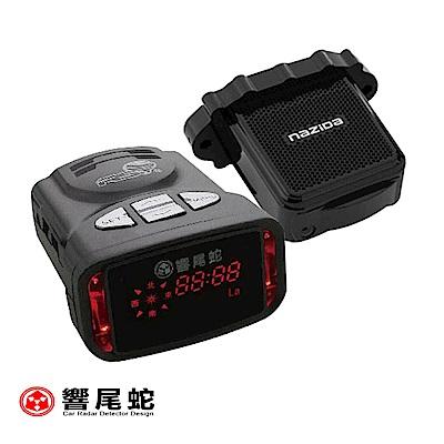響尾蛇 GPS008 PLUS 全頻分離式雷達測速器-快