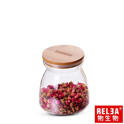 香港RELEA物生物 竹蓋梯形耐熱玻璃密封罐700ml