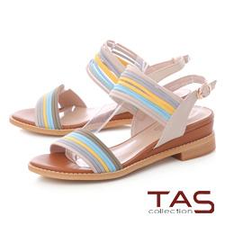 TAS一字跳色鬆緊帶內增高涼鞋-亮眼白