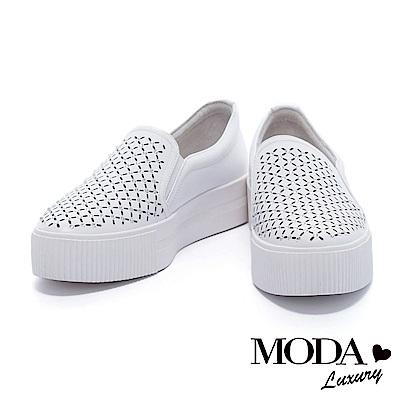 休閒鞋 MODA Luxury 獨特純色水鑽沖孔牛皮厚底休閒鞋-白