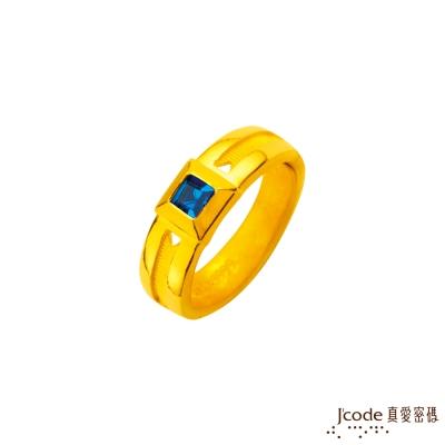 J'code真愛密碼 鍾情一生黃金男戒指