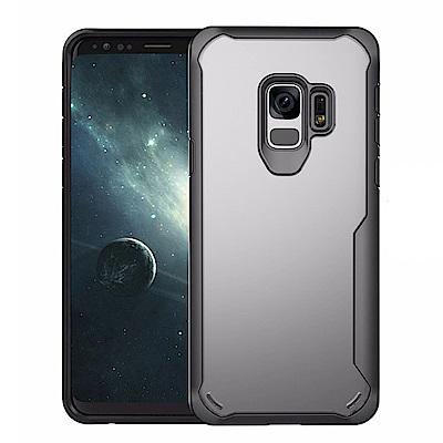 三星 Galaxy S9 Hybrid 防撞邊框透明手機殼