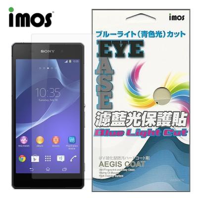 iMOS-Sony-Z2-雙片組-濾藍光-螢幕保護