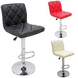 CLORIS 歐曼達菱格吧台椅 造型椅 酒吧椅 (3色可選)