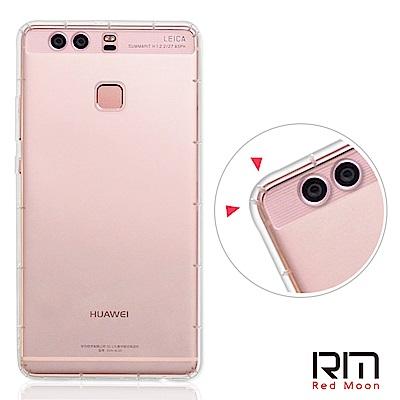 RedMoon Huawei 華為 P9 防摔透明TPU手機軟殼