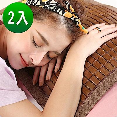 BuyJM 專利棉繩3D炭化麻將枕墊附鬆緊帶2入組(長60x寬42公分)