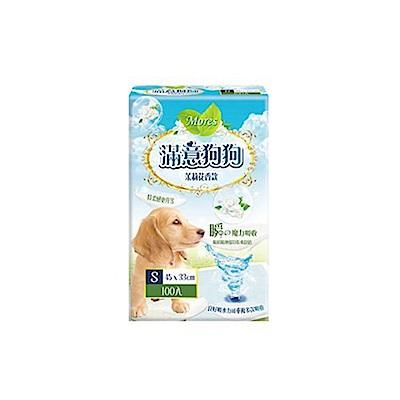摩爾思-滿意狗狗寵物尿墊100片X6包組