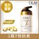 OLAY 歐蕾 多元修護無香料日霜50g(SPF15) product thumbnail 2