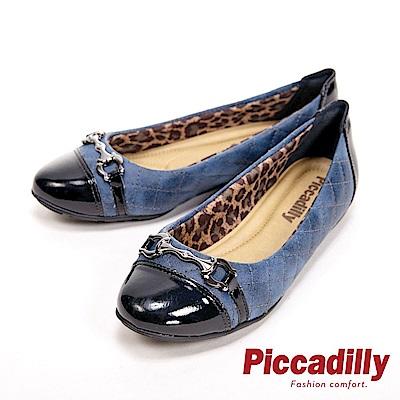 Piccadilly 輕量舒適漆皮環扣式格紋平底 女鞋-藍(另有酒紅)