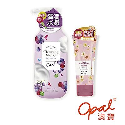 OPAL 澳寶 高濃度沐浴精華乳(水嫩型)+冰泉澎湃水潤潔面乳