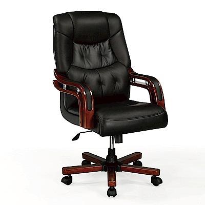GD綠設家 洛比多皮革多功能主管椅/辦公椅-63x80x110cm免組