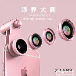 廣角 微距 魚眼 CPL 4合1通用手機鏡頭