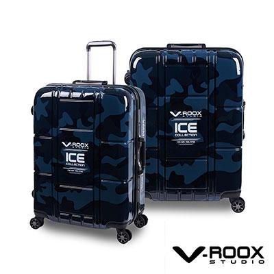 V-ROOX ICE  28吋 藍迷彩 不敗迷彩時尚硬殼鋁框行李箱