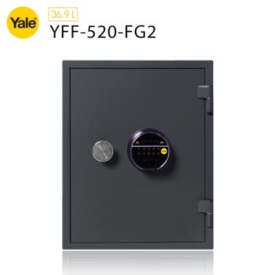 耶魯Yale 指紋密碼觸控防火款保險箱YFF-520-FG2