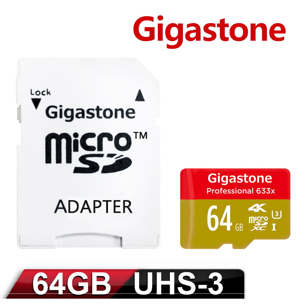 Gigastone 64GB MicroSDXC UHS-I U3 高速記憶卡 (附轉卡)