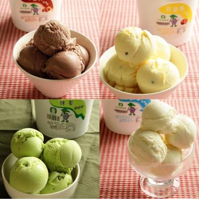 吉安鄉 冰淇淋(1公升x4盒)口味任選!