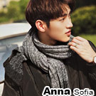 AnnaSofia 漸層混色織飾牌 毛線織披肩圍巾(灰黑系)