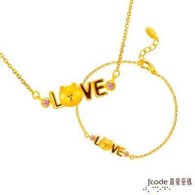J code真愛密碼金飾 LINE我愛熊大黃金/水晶項鍊+我愛熊大黃金/水晶手鍊