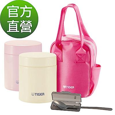 [限時下殺37折] TIGER虎牌*500cc不鏽鋼真空食物罐(MCJ-A050) e(8H)