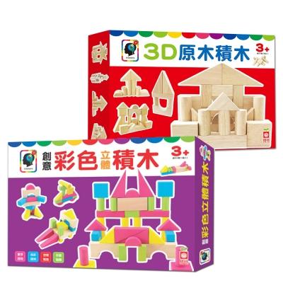 創意彩色立體積木+3D原木積木