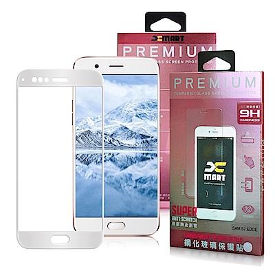 XM OPPO R11s Plus 強化 2.5D 滿版鋼化玻璃保護貼-白