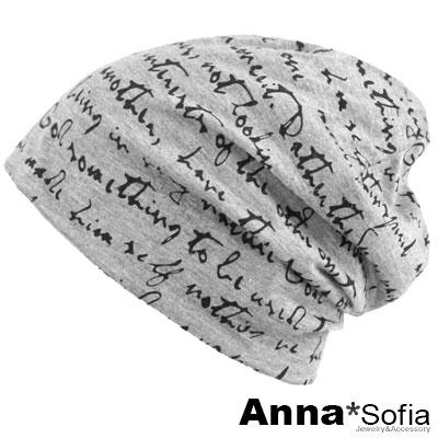 AnnaSofia 街頭搖滾拓文 針織薄款帽(淺灰底)
