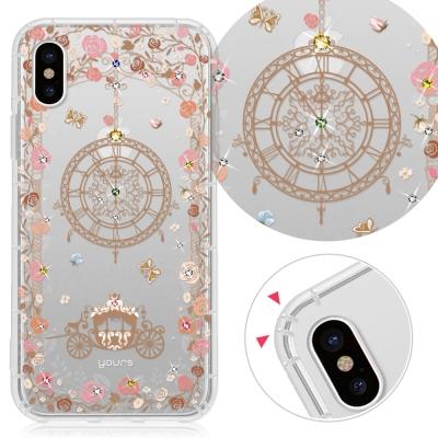 YOURS APPLE iPhone X奧地利彩鑽防摔手機殼-布拉格
