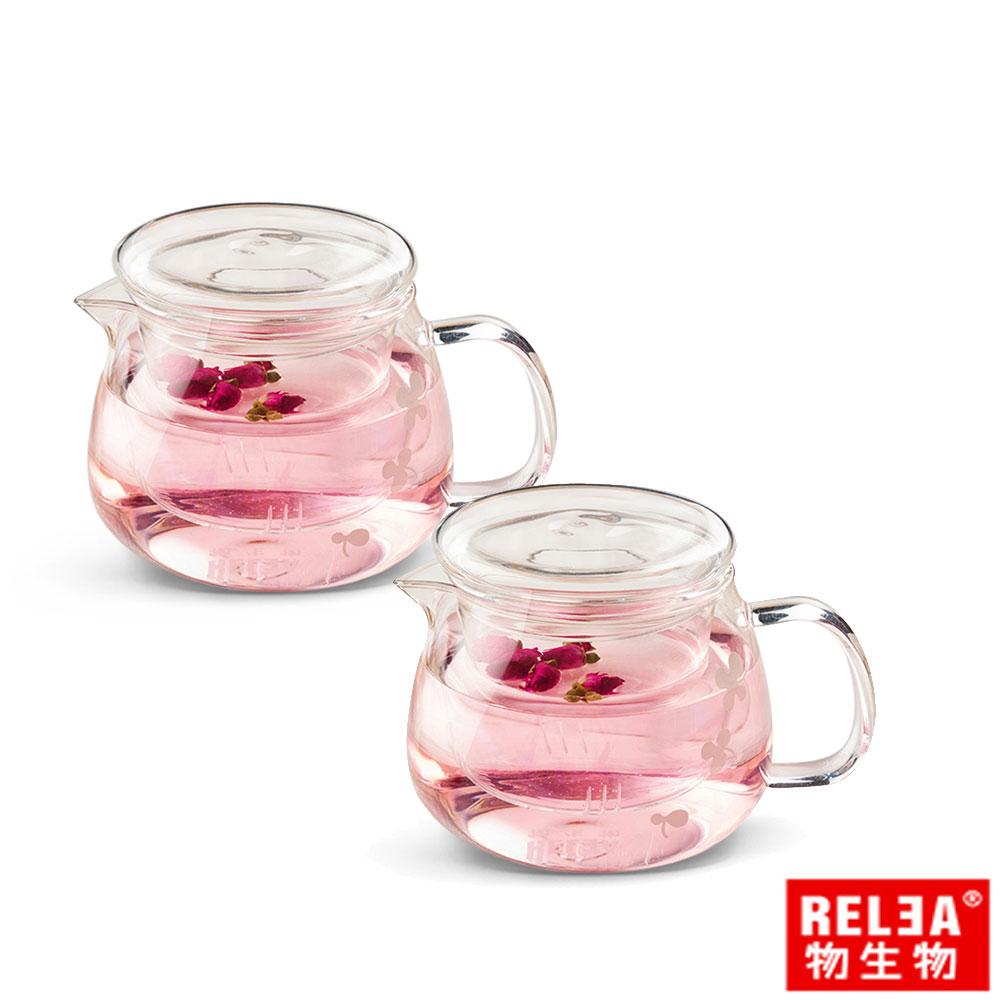 [買一送一]RELEA 物生物 小花耐熱玻璃泡茶壺500ml