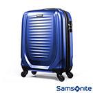 Samsonite新秀麗 20吋Gary可擴充登機箱-極光藍