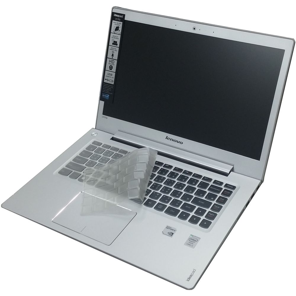 Ezstick Lenovo IdeaPad U430P 系列專用 奈米銀抗菌TPU鍵盤膜