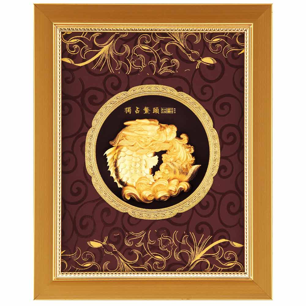鹿港窯-立體金箔畫-獨占鰲頭(豐實系列20x25cm)