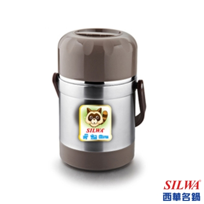 西華SILWA-浣熊真空燜燒提鍋 2.8L (8H)