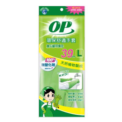 OP 環保舒適手套(加長耐用強化L)